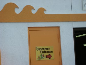 Octopus Car Wash customer entrance