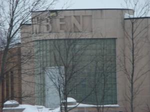 WBEN's Transmitter Building